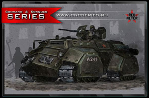 Тяжёлая Советская БМП (APC BTR-66)