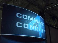 C&C4 на стенде EA