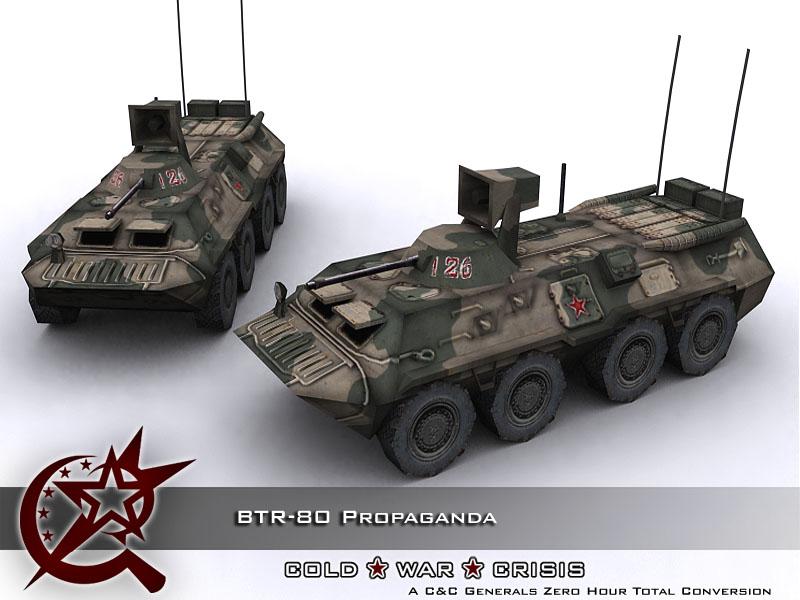 Generals Cold War Crisis Скачать Торрент